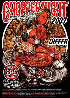 Illustrations Discover Chopper Night 2007 and RockinJelly Bean Arte Lowbrow Rockabilly Art Serpieri Ange Demon Motorcycle Art Rock Posters Arte Pop Pulp Art Pin Up Art Arte Zombie, Arte Lowbrow, Rockabilly Art, Serpieri, Estilo Rock, Ange Demon, Garage Art, Sexy Drawings, Bd Comics