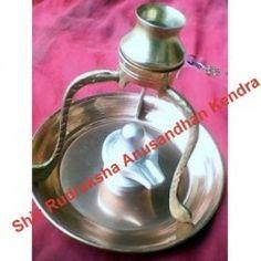 Sukh Varsha Parad Shivling+Bhagya Vriddhi Swarn Rudraksh