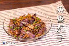 簡單的家常菜做法,雖然未必正宗,但肯定的是不難做而且很好下飯! 歡迎到面書專頁讚好!有更多食譜和小分享:https://www.facebook.com/mywaystogetfat