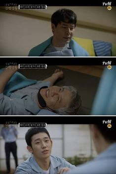 [Spoiler] Added episode 11 captures for the #kdrama 'Prison Playbook'