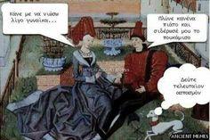 Δούκας πορνό κόμικς