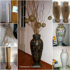 DIY Retro Floor Vase from Recycled Cardboard Floor Vase Decor, Vases Decor, Cardboard Furniture, Cardboard Crafts, Cardboard Tubes, Flower Vase Making, Flower Vases, Big Vases, Tall Vases