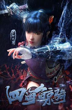 Kurina Official (KurinaOfficial) di Pinterest