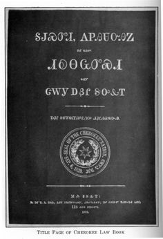Cherokee Nation Law Code Book, in Cherokee syllabary.