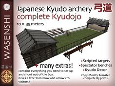 Wasenshi - Japanese Kyudojo, Kyudo archery range