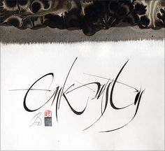 Expressive Calligraphy by Denis Brown Calligraphy Types, Calligraphy Letters, Typography Letters, Modern Calligraphy, Graphic Design Typography, Lettering Design, Types Of Visual Arts, Beautiful Lettering, Letter Art