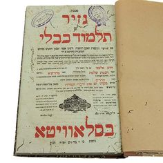 Babylonian Talmud, Chassidic Hebrew Book, Slavita, 1818