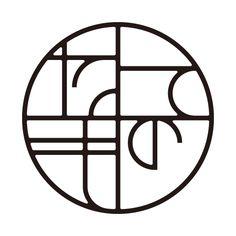 東京都庭園美術館 ワークショップ 切り紙でつくる「たてもの見本帖」 - ロゴデザイン http://www.pinterest.com/chengyuanchieh/asian-logo/