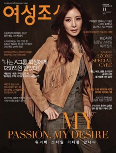 여성조선 Woman Chosun November 2015 edition - Read the digital edition by Magzter on your iPad, iPhone, Android, Tablet Devices, Windows 8, PC, Mac and the Web.
