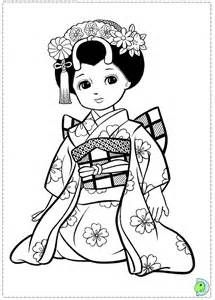 Japanese Girl Coloring page - DinoKids.org
