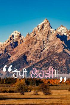 #Happy #Lohri'- #Punjabi Happy Lohri, Puns
