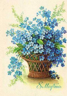 """Коллекция любимых открыток """"8 Марта"""""""