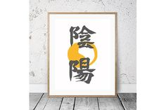 "Japanese Calligraphy ""Yin-Yang"" by JapaCalli on @creativemarket"