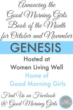 Announcing Genesis!  {Ready to dive into the Word!}