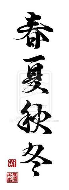 Shunkashuutou - Four Seasons 3 by KisaragiChiyo.deviantart.com on @deviantART