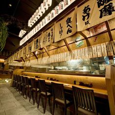 Interior Design For Living Room Japanese Restaurant Interior, Japan Interior, Bar Interior, Restaurant Interior Design, Japanese Ramen Restaurant, Sushi Bar Design, Ramen Bar, Ramen Shop, Japanese Bar