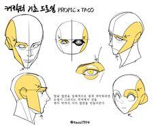 """타코작가 on Twitter: """"눈썹이 그려지는 위치에서 선을 꺾어 턱까지 이어주면 얼굴 정면과 옆면을 입체적으로 나눌 수 있다… """" Face Drawing Reference, Anatomy Reference, Art Reference Poses, Design Reference, Human Anatomy Drawing, Anatomy Art, Digital Painting Tutorials, Digital Art Tutorial, Manga Drawing Tutorials"""
