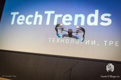 Репортаж | TechTrends Expo 2015 | Москва квадракоптор 2015  TechTrends Expo 2015 – этакий филиал мира будущего с его виртуальной реальностью, разнообразными роботами и гаджетами, а также пластиковым ВСЕМ. http://gamevillage.ru/report-techtrends-expo-2015-moscow/