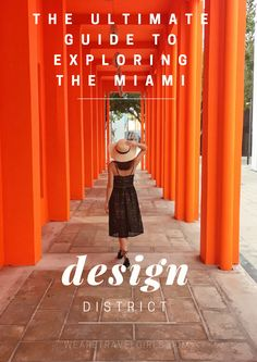 A GUIDE TO EXPLORING MIAMI'S DESIGN DISTRICT: Miami has so much more to offer travelers than just SOBE and Wynwood. For example, how about exploring the beautiful and ever so artsy Miami Design District! In this article I share some history and tips for exploring Miami's Design District. By Andele Crowther for WeAreTravelGirls.com