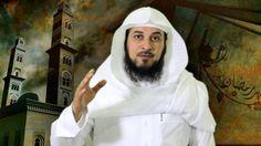 حقيقة إيقاف الشيخ العريفي وتحويله إلى التحقيق