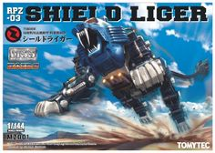 MSS MZ001 ZOIDS RPZ03 Shield Liger Plastic model *** Learn more by visiting the image link.