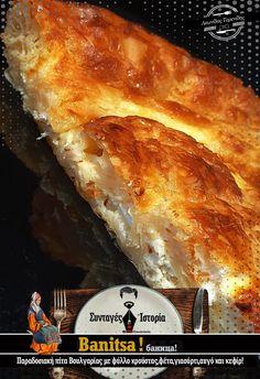 """Νόστιμη συνταγή μαγειρικής από """"Leonidas Tarenidis-Μαγειρακος (συνταγές - μαγειρική)"""" ΥΛΙΚΑ 15-20 φύλλα κρούστας (πήρα έτοιμα …ΣΙΓΑ ΜΗΝ ΑΝΟΙΞΩ!) 4 αυγά 200 γρ. στραγγιστό γιαούρτι πλήρες (εγώ είχα διπλοστραγγιστό) 1 φλιτζ. ρόφημα κεφίρ 2 κ.σ. ηλιέλαιο ½ κ.γ. σόδα (για Hot Dog Buns, Hot Dogs, Bread Dough Recipe, Sweet Home, Cooking Recipes, Food, Greek, House Beautiful, Chef Recipes"""