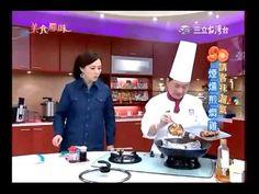 ▶ 美食鳳味 阿基師食譜 煙燻煎燜雞食譜 - YouTube