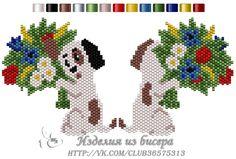 Мои схемы – 253 фотографии   ВКонтакте