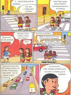 Εγκύκλιος Παιδεία: ΚΥΚΛΟΦΟΡΙΑΚΗ ΑΓΩΓΗ Special Education, Transportation, Projects To Try, Comics, School, Blog, Greek, Ideas, Blogging