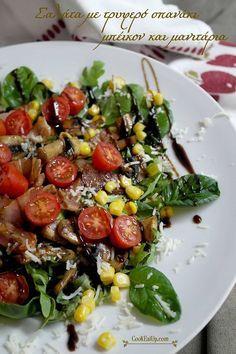 salata me spanaki bacon manitaria Easy Cooking, Cooking Time, Food N, Food And Drink, Salad Recipes, Healthy Recipes, Dips, Salad Bar, Greek Recipes