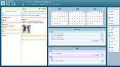 電子カルテソフトウェアのUIデザイン - Electronic Medical Record UI Design