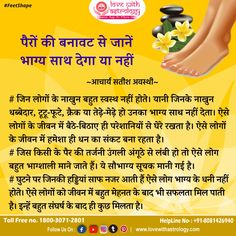 Skin Care Remedies, Health Remedies, Astrology Hindi, Diy Turmeric Face Mask, Hindu Mantras, Vastu Shastra, Palm Reading, Hinduism, Dimples