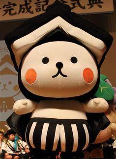 Tochisuke, Mascot of Tochigi Pref.