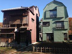 Edo-Tokyo Open-air Architectural Museum #Japan #Tokyo #Edo #Museum
