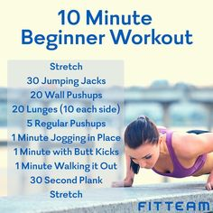 #fitteam #exercise #workout #beginner #fitteamglobal