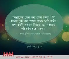 মুসলিম মিডিয়া || #MuslimMedia muslimmedia.info
