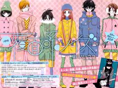 Fukumenkei Noise - sweet and straightforward love story about not giving up.  I love this so much.  It is exactly what I needed.  Lighthearted and wonderful.