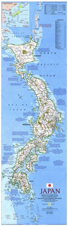 Japan: Honshû, Shikoku, Kyûshû and Hokkaidô, 1984 Japan is made up of four large islands and thousands of smaller ones