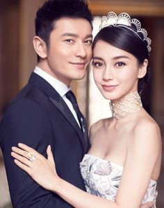 Asian Wedding | Angela Yeong (Angelababy) with fiance Huang Xiaoming wearing the Chaumet Curls Tiara in platinum for her Wedding photos 8 October 2015