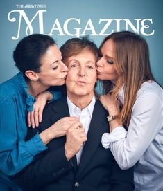 May 2017 - Paul talks about @LindaFoods with @marymccartney and @StellaMcCartney in @TimesMagazine