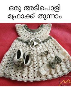 Baby Summer Dresses, Baby Dress, Herringbone Stitch Tutorial, Crochet Baby, Knit Crochet, Crochet Abbreviations, Crochet Patterns, Baby Things, Knitting