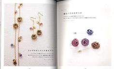 CROCHET and Beads Accessories  - Japanese Craft Book