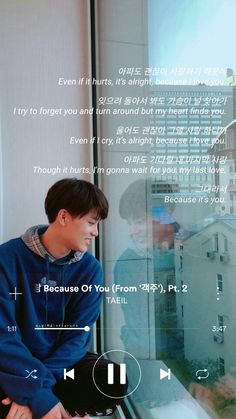 Music Wallpaper, Aesthetic Iphone Wallpaper, Wallpaper Quotes, Aesthetic Wallpapers, Korean Song Lyrics, Nct Taeil, Korean Quotes, Ig Story, Taeyong