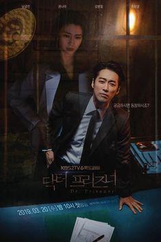Drama Korea Doctor Prisoner Sub Indo (End) + Batch Korean Drama List, Korean Drama Movies, Lee Joon, Namgoong Min, Dramas Online, Emergency Care, Kind Person, Television Program, Watch Full Episodes
