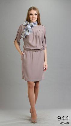Нарядная женская одежда платья