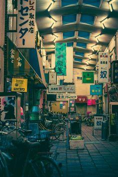 As melhores fotos já tiradas de Tokyo e toda a beleza estranha do Japão – PapodeHomem