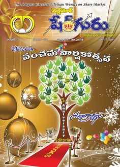 "Wealth More Share Guru - Share Guru 5/52 : ""5th Year Last Special Issue"" > Editorial – > This Week rights & bonus issue *RAJ TELEVISION NETWORK LTD. *Denis Chem Lab Ltd > Portfolio tracker *TIRUPATI INKS LTD *MARKSANS PHARMA LTD *MOSER BAER INDIA LTD. *GINNI FILAMENTS LTD *Assam Company (India) Limited *HBL POWER SYSTEMS LTD *Palred Technologies Limited > Option Portfolio tracker *APOLLO TYRE *INFOSYS *TCS *RCOM *HEXAWA...   More"