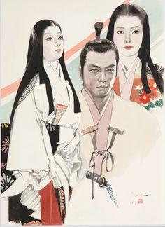 淀君 Yodogimi 堂 昌一 Do Syoichi200,000円(US$2,200)