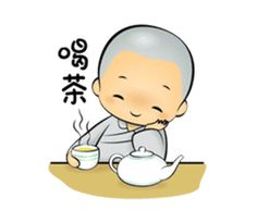 Little Monk Miao Miao ch new by Miaomiao sticker Qi Gong, Buddah Doodles, Small Buddha Statue, Chinese Picture, Baby Buddha, Kids Book Series, Good Morning Picture, New Sticker, Zen Art