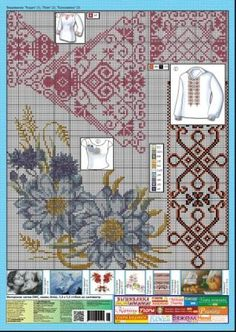 We've got a brilliant idea!s still plenty of time to stitch a marvelous shirt or blouse for your beloved ones. Here are some great floral and geometric cross stitch patterns you will certainly love. Blackwork, Embroidered Shirts, World Crafts, Christmas Presents, Cross Stitching, Needlepoint, Cross Stitch Patterns, Needlework, Embroidery